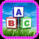 ฝึกท่อง ABC by เกมส์ฟรี Application