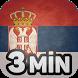 Aprender serbio en 3 minutos