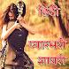 Hindi Love Shayari by Jayu Jayu