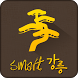 Smart Gangneung by JoU