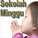 Lagu Sekolah Minggu Kristen by Religion In Audio