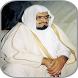 Ali Jaber Quran mp3 by MaleekKZR