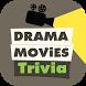 Drama Movies Trivia Quiz by Quiz Corner
