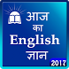 Aaj ka english gyan 2017 by Clasic Creator