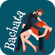 Bachata Music Free by RVilla
