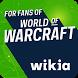 Wikia: World of Warcraft by Wikia, Inc.