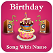 Birthday Song With Name Maker - Name Birthday Song