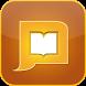 مكتبة المورد by AlMawred