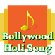 Bollywood Holi Song by Free Music Tech Studio Streaming Inc