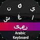 Arabic Input Keyboard