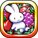 Fruit Rabbit by Martimaniac