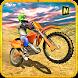 Offroad Motor Bike Adventure by MAS 3D STUDIO - Racing and Climbing Games