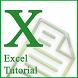 Excel Tutorial - Offline - Step by step guide