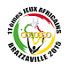 African Games Brazzaville 2015 by Lagardère Unlimited SAS