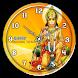 Hanuman Jayanti Clock Live Wallpaper by Ripple Clocks
