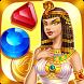 Diamond Clash Pharaoh & Cleopatra by BestFriendsTeam