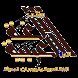 مؤتمر اللغة العربية في الجوف by Mohammad AlNajjar