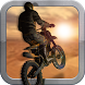 Sports Bike: Speed Race Jump by Kill Some Time Games