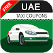Free Taxi Coupons in UAE (Dubai & Sharjah)