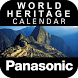 World Heritage Calendar by Panasonic Corporation