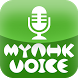 Myahk Voice by Cerulean-Net, LTD
