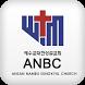 안산남부교회
