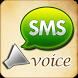 문자보이스 - 문자 읽어주는 앱 by APPTOOLS