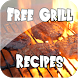 Free Grill / Grilling Recipes by Char Apps