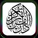 Surah An-Nuur & Terjemahan by DP Files