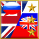 Language Assistant Pro Eng-Rus by GYDALA