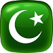 Islamic Quiz Game by Quiz Corner