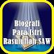 Biografi Para Istri Rasulullah by Islami Sejati