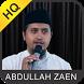 Kajian Ustadz Abdullah Zaen Lengkap by Muslimin Studio