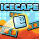 Icecape