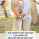 Romantic Love Images & Quotes