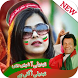 PTI Profile Pic Dp Maker 2017 by meritapps
