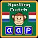 Learn to write Dutch words. by Brainy Ape Studio LLP