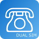 MY電話番号 for Dual SIM by cats_nekosoft
