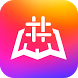 Hashmap~hashtag your locaiton~ by rich Table Inc.