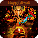 Happy Diwali Sms by Tops Infotech