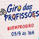 Giro - UNDB