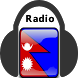 Nepal Radios by RSQ APP