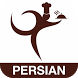 DineWhere Persian by Sepia Technologies