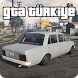 Turkish City Mod for GTA - Open World Game by Game For House