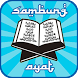 Kuis Sambung Ayat Al Qur'an by Idaman Script