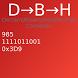 Decimal Binary Hexadecimal Converter