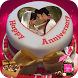 Name Photo On Anniversary Cake – Couple Frames HD by Masha Apps Studio