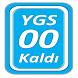 YGS Geri Sayım by Veli AHMET