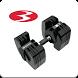 Bowflex SelectTech by Nautilus, Inc