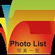 画像ファイル検索JPG PNG 無料版 FREE by Wallpapers&Maps